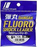 メジャークラフト ライン 弾丸フロロショックリーダー DFL-2/8lb 2.0号(8lb)30m