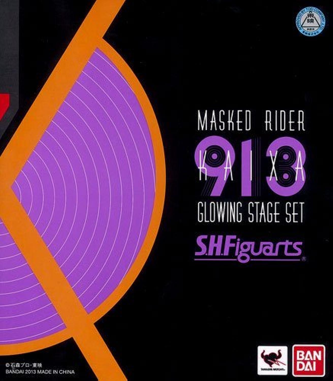 S.H.Figuarts - Kamen Rider Kaixa Glowing Stage Set (Kamen Rider 555)