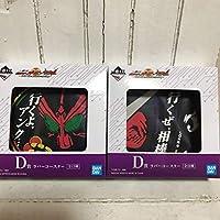 一番くじ仮面ライダー D賞ラバーコースター2個セット