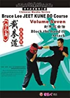 Bruce Lee Jeet Kune Do Course Volume 7- Chinese Wushu Series