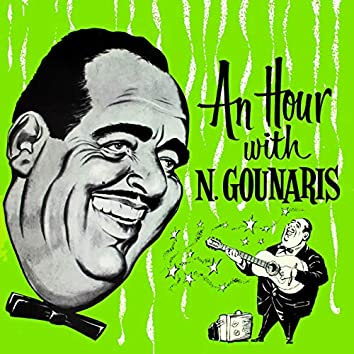 An Hour With Nikos Gounaris