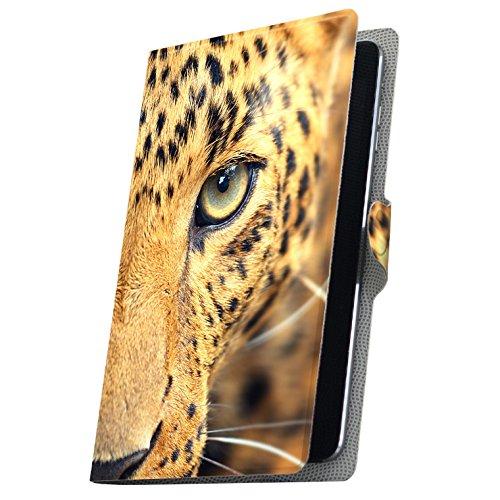 タブレット 手帳型 タブレットケース タブレットカバー カバー レザー ケース 手帳タイプ フリップ ダイアリー 二つ折り 革 動物 写真 004522 MediaPad T3 7 Huawei ファーウェイ MediaPad T3 7 メディアパッド T