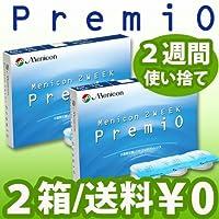 2WEEKメニコン プレミオ 【BC】8.3【PWR】-2.50 6枚入 2箱