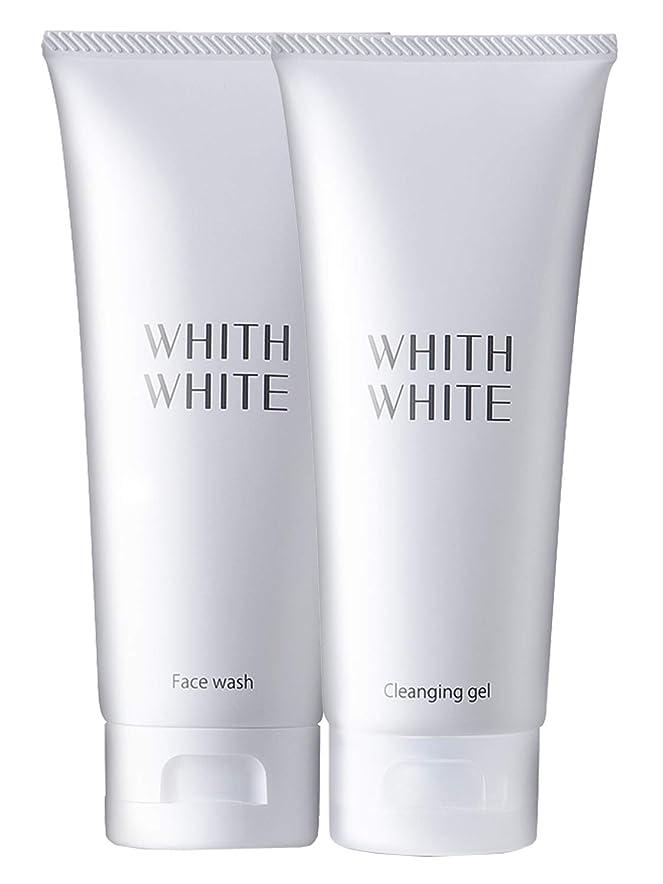 知らせるフェデレーション彼はクレンジングジェル & 洗顔 セット 医薬部外品 フィス ホワイト 「 まつエクOK 無添加 メイク落とし 洗顔フォーム 」「 ヒアルロン酸 配合 しみ くすみ 用 洗顔料 」 100g ×2