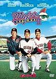 メジャーリーグ2[DVD]