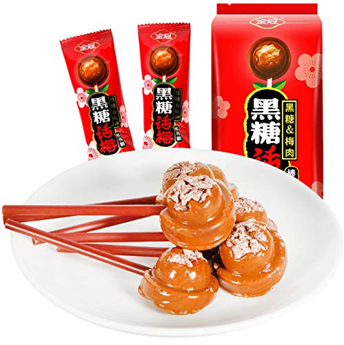 Brown Sugar Plum Lollipop, Sweet Sour & Salty Dried Asian Plum Hard Candy, Specialty Sweets for Kids, Gifting, Parties, Office Casual Snacks (20 Counts) (Brown Sugar Plum Candy)
