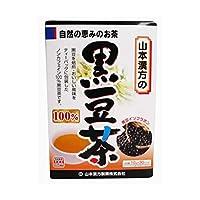 山本漢方製薬 黒豆茶100% 10gX30H ×2セット