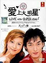 Love with A Super Star Japanese Tv Drama Dvd Digipak Boxset English Sub NTSC All region