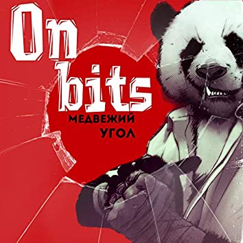 On Bits