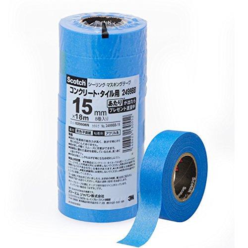 3M スコッチ シーリングマスキングテープ コンクリートタイルパネル18m8巻 2499BB-15