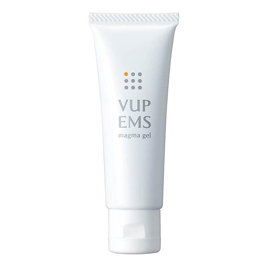 まぶしさ理論過剰【VUP(Vアップシェイパー)】 EMS マグマジェル 60g