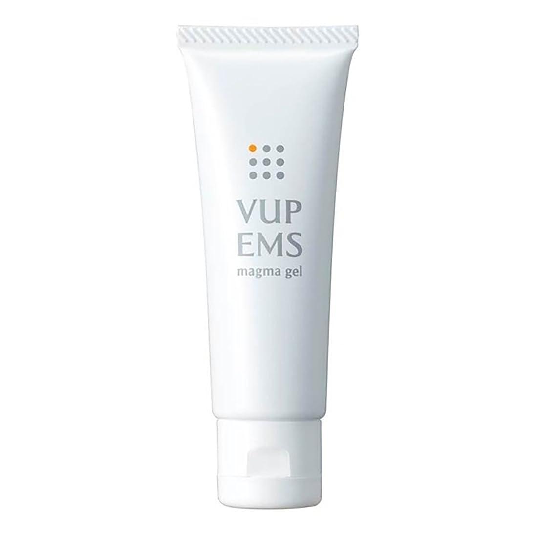恥ずかしさ極小ペダル【VUP(Vアップシェイパー)】 EMS マグマジェル 60g