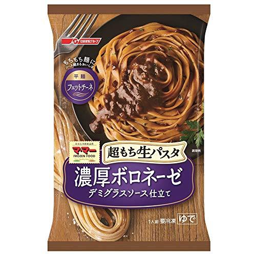 [冷凍]日清フーズ 超もち生パスタ 濃厚ボロネーゼ 285g×14個