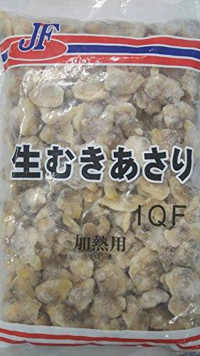 冷凍 生ムキ あさり 1kg×10P 業務用 剥きアサリ 浅利 加熱してお召し上がりください。