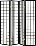 3 - 4 - 6 - 8 Panels Room Divider Screen Partition Black Cherry Natural Espresso or White Shoji Japanese Oriental Style 6 ft Tall (4 Panels, Black)