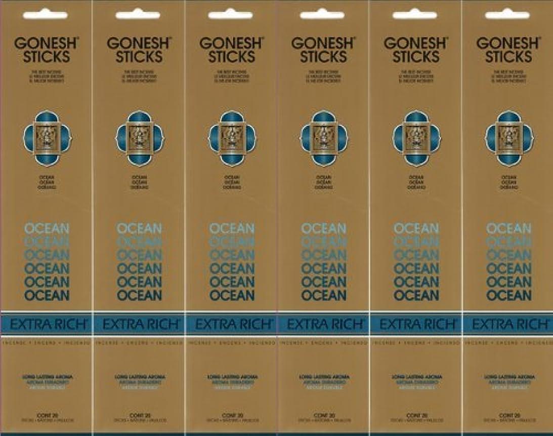 ウィスキー健康的見かけ上GONESH ガーネッシュ OCEAN オーシャン スティック 20本入り X 6パック (120本)