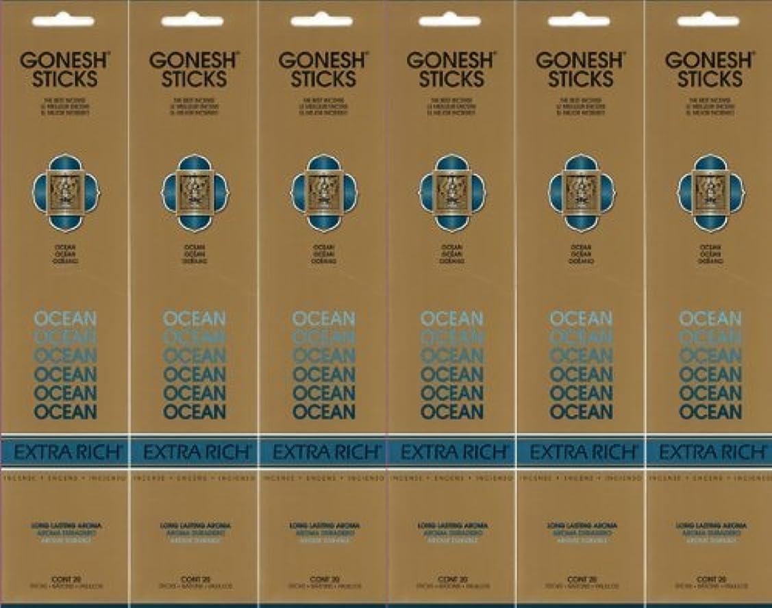 剛性サラミ馬鹿げたGONESH ガーネッシュ OCEAN オーシャン スティック 20本入り X 6パック (120本)