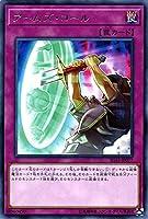 遊戯王カード アームズ・コール(レア) イグニッション・アサルト(IGAS) | 通常罠 レア