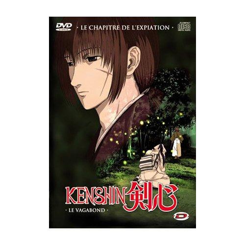 Kenshin le vagabond oav - vost