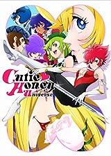 「Cutie Honey Universe」全12話収録BD-BOXが2月3日リリース。ハレンチエディションで収録