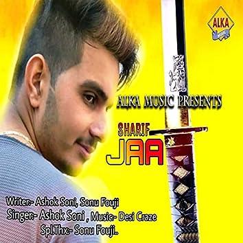 Sharif Jaat