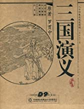 三国演義 中国大型歴史名作連続ドラマ 日本語字幕 全84集DVD14枚/三国演义