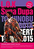 TOSHINOBU KUBOTA CONCERT TOUR 20...[Blu-ray/ブルーレイ]