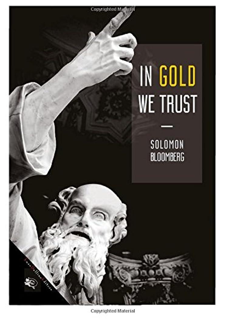 八百屋さん飛ぶ引き受けるIn gold we trust