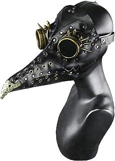 ファッションクールスチームパンクペストドクターマスクスチームパンクロング鼻コスプレファンシー女性ゴシックレトロロック革ハロウィーン鳥マスク