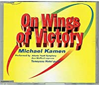 ON WINGS OF VICTORY (1996-02-10)