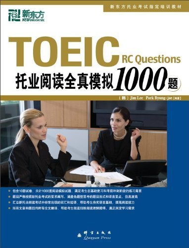 Toeic Rc Questions Mp3 Inside Chinese Edition