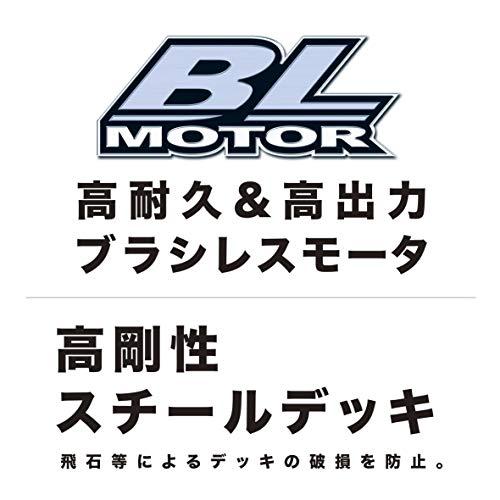 マキタ 充電式芝刈機 バッテリ 充電器別売 MLM460DZ
