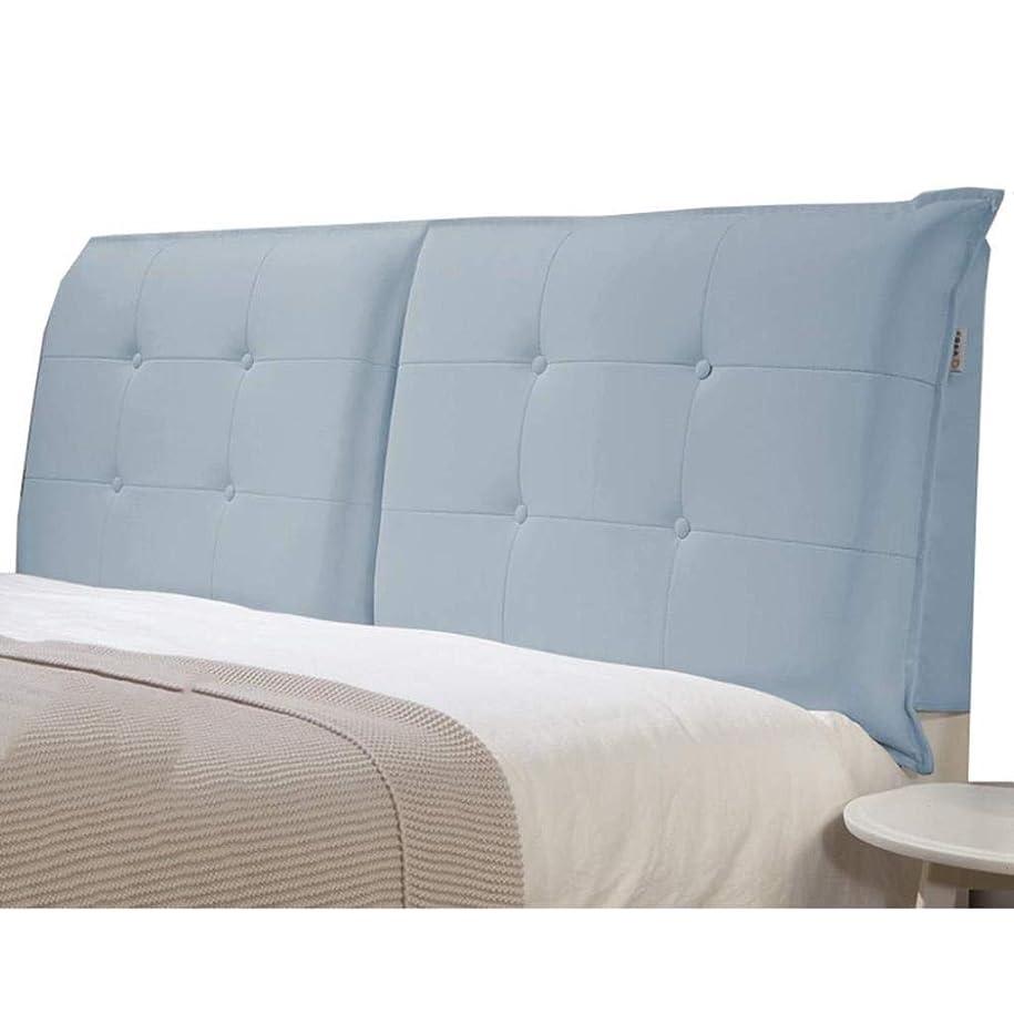 カプラー辞書前兆ベッドサイドレザークッション取り外し可能なベッドカバー無垢材オールインクルーシブベッドカバーソフトパッケージ畳ダブルピロー大型背もたれ、9色&5サイズ (Color : Light Blue, Size : 150*10*60cm)