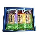 大分県を代表する銘茶「耶馬渓茶」の里からお届けする 耶馬の里セット 耶馬溪製茶・大分県