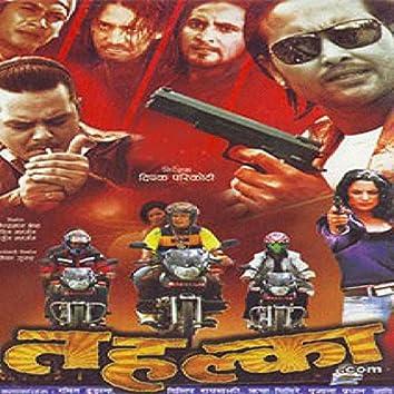 Tahalka Dot Com (Original Motion Picture Soundtrack)
