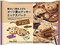 NSIN オーツ麦のクッキーミックスパック 23枚×12袋
