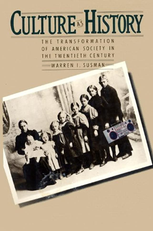 印象派望まない道徳教育CULTURE AS HISTORY (English Edition)