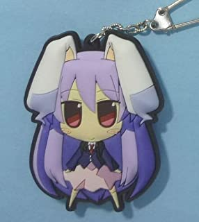 Touhou Project Reisen rubber key chain, plantain flower Institute Inaba (Japan import / The package and the manual are written in Japanese)