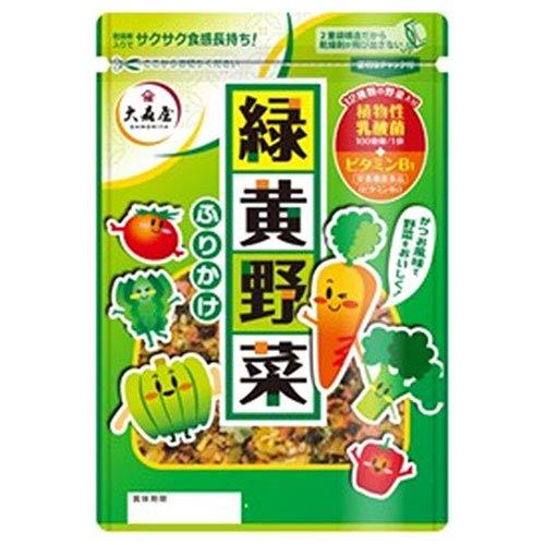 大森屋 緑黄野菜ふりかけ 45g×10袋入×(2ケース)