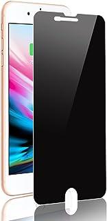 MRBDLX iPhone 8 /7 /6S /6強化ガラス 覗き見防止液晶保護フィルム 4.7インチ用 【180°覗き見防止/3D Touch対応 / 硬度9H / 気泡防止/傷防止/指紋防止/飛散防止】