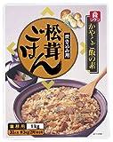 かやくご飯の素 炊き込み用 松茸ごはん 1Kg