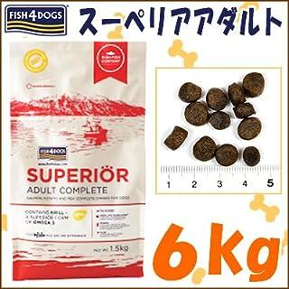 フィッシュ4ドッグ(FISH4) スーペリア アダルト 6kg