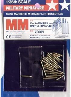 Tamiya 1/35 Marder III M Brass 7.5 cm projectiles # 35258