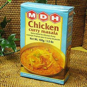 MDH チキンカレーマサラ 100g 5箱 Chicken curry masala スパイス ハーブ 香辛料 調味料 ミックススパイス 業務用