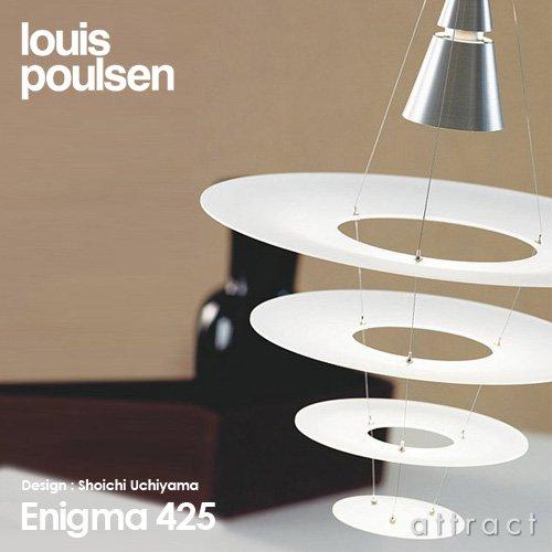 louis poulsen ルイスポールセン Enigma 425 エニグマ 425 Pendant Light ペンダント ライト