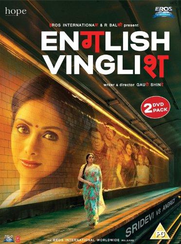 English Vinglish (2012) (Hindi Movie / Bollywood Film / Indian Cinema DVD)