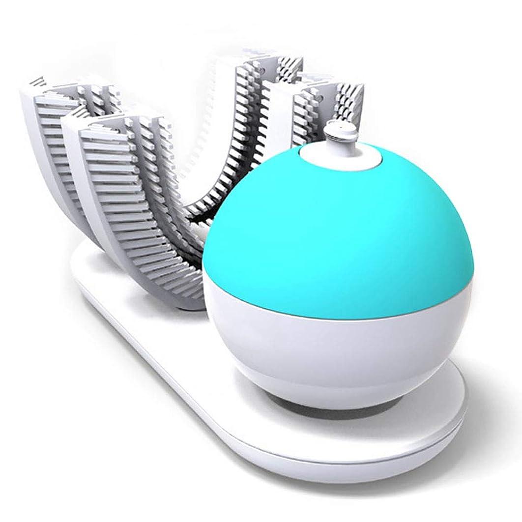 家きらきら夜明けフルオートマチック可変周波数電動歯ブラシ、自動360度U字型電動歯ブラシ、ワイヤレス充電IPX7防水自動歯ブラシ(大人用)