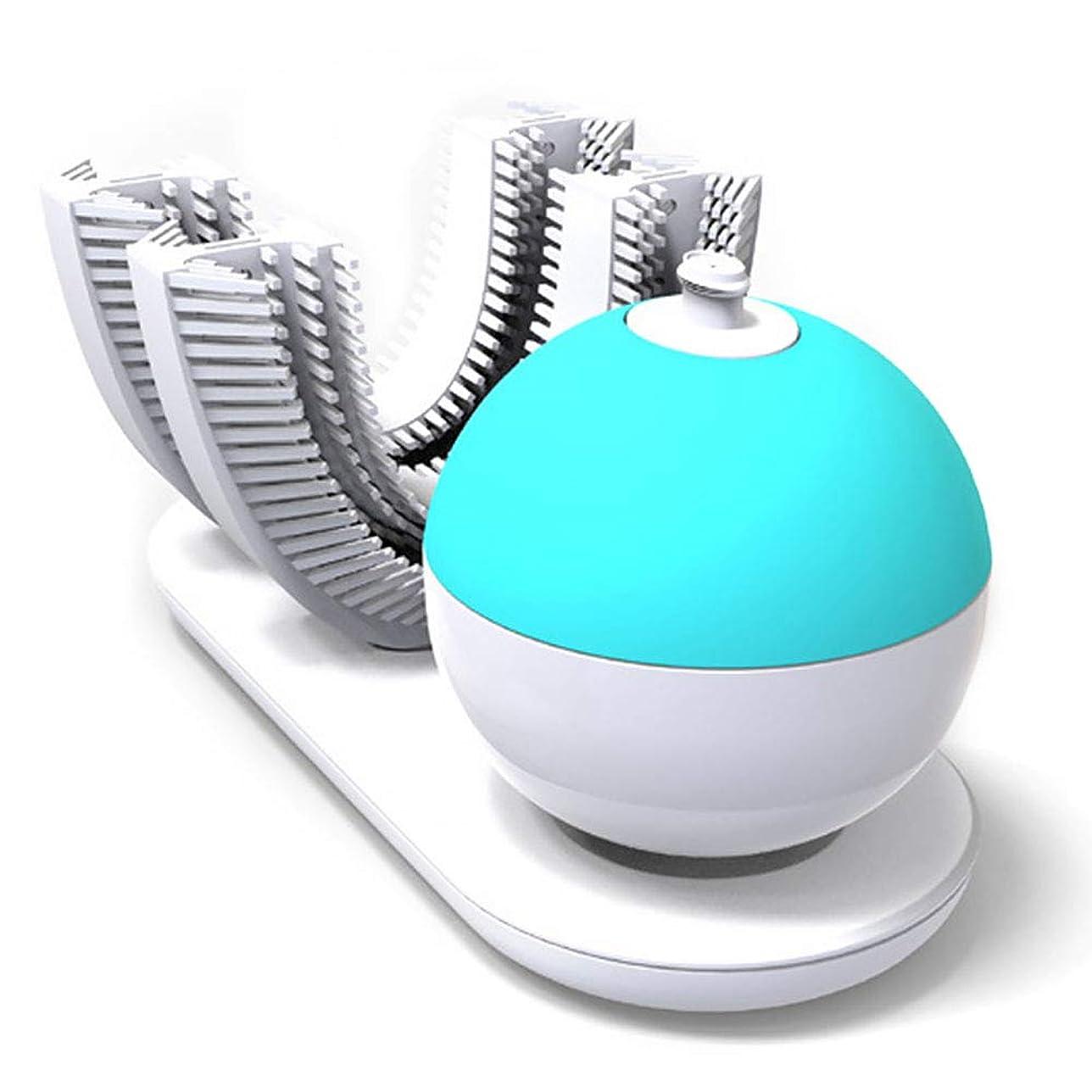 舗装寺院ピクニックをするフルオートマチック可変周波数電動歯ブラシ、自動360度U字型電動歯ブラシ、ワイヤレス充電IPX7防水自動歯ブラシ(大人用)