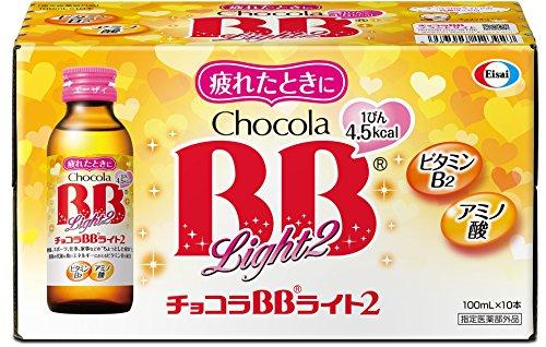 チョコラBB ライト2 100mL×10本 [指定医薬部外品]