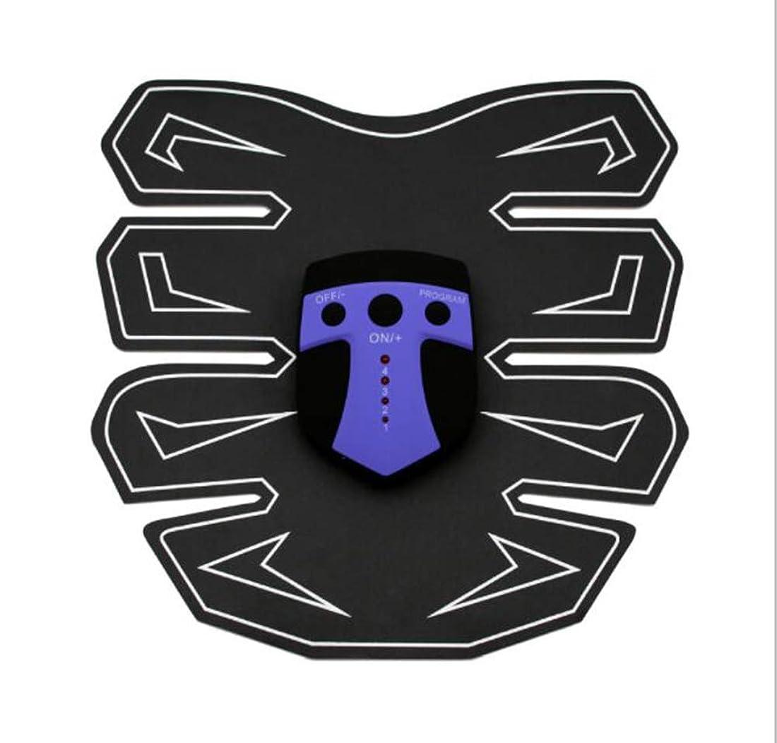アルカイックマザーランド柔らかい足GWM EMS筋肉刺激装置、腹部マッサージベルト、腹部トレーナー、体操訓練、ホームフィットネス機器